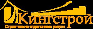 О компании |kingstroysaratov.ru