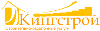 Строительство и отделка в Саратове